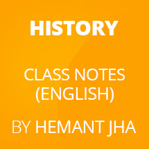History By Hemant Jha Class Notes In English