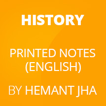 History By Hemant Jha Printed Notes In English