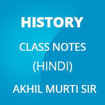 History By Akhil Murti Sir Class Notes In Hindi