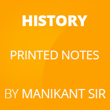 History By Manikant Sir Printed Notes